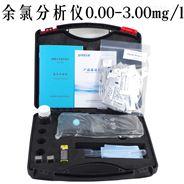 陸恒生物便攜式余氯檢測儀LH-C01