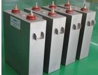 MWF脉冲电容器