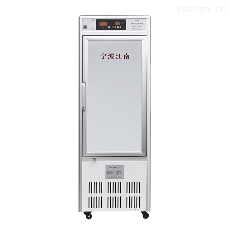 恒温恒湿培养箱 HWS-380