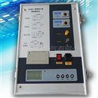 HF8000-D自动抗干扰精密介质损耗测试仪