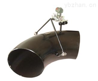 蒸汽彎管流量計價格,彎管式流量傳感器廠家