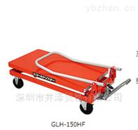 GSHD日本正品TOSEI东正升降平台车
