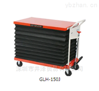 GLSH正规代理日本TOSEI东正液压升降台