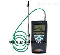 XP3110XP3110日本新宇宙可燃性气体检测仪