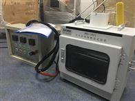 DMS-8801汽车内饰物燃烧试验仪