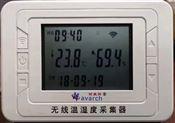 无线室温采集器