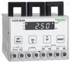 施耐德(原韩国三和)EOCR-3E420电子继电器