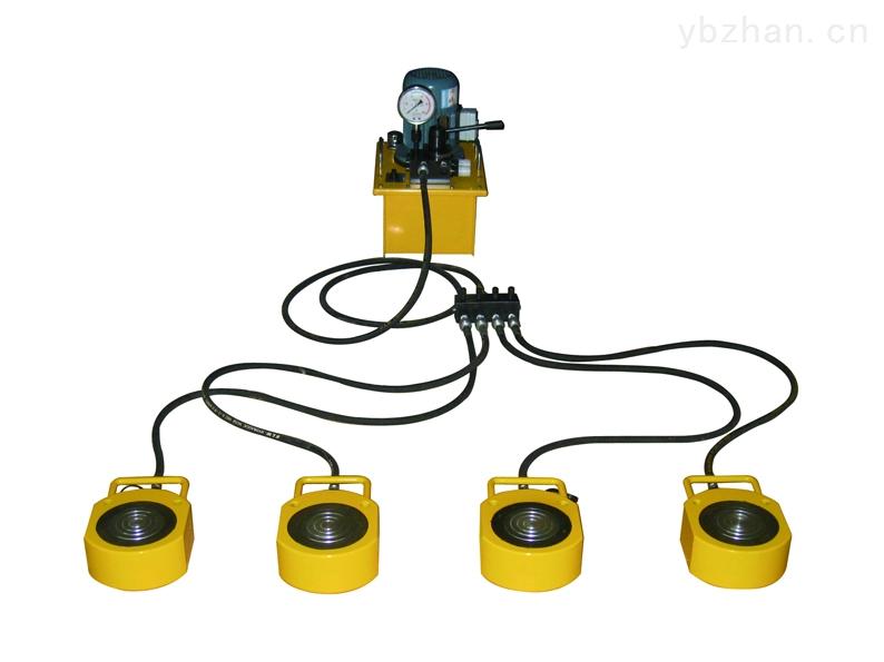 一托四液压千斤顶、多路同步电油泵