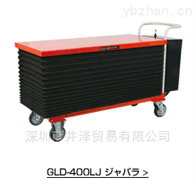 GLD专业代理日本TOSEI东正电动液压升降台
