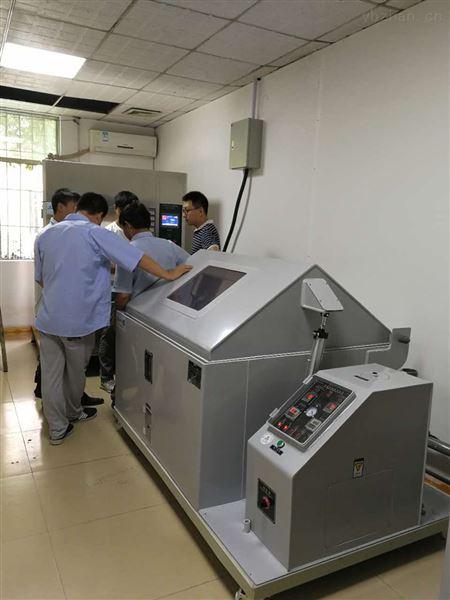 武汉生产盐雾试验箱