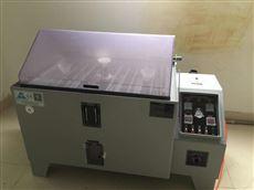 GT-Y-90中性盐雾试验箱技术参数
