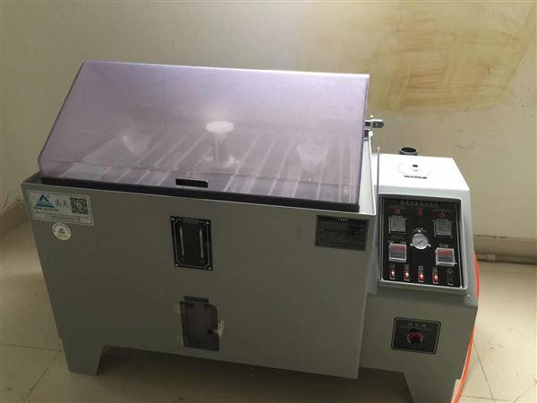 武汉汽车配件盐雾试验箱