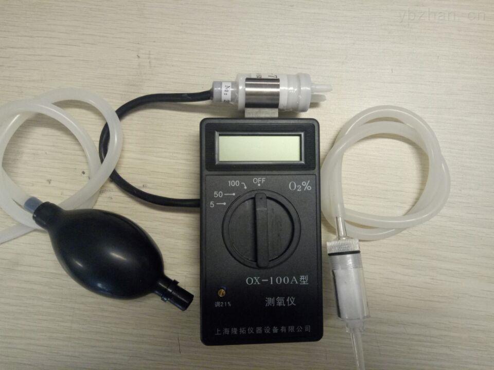 OX-100A数字测氧仪工作原理