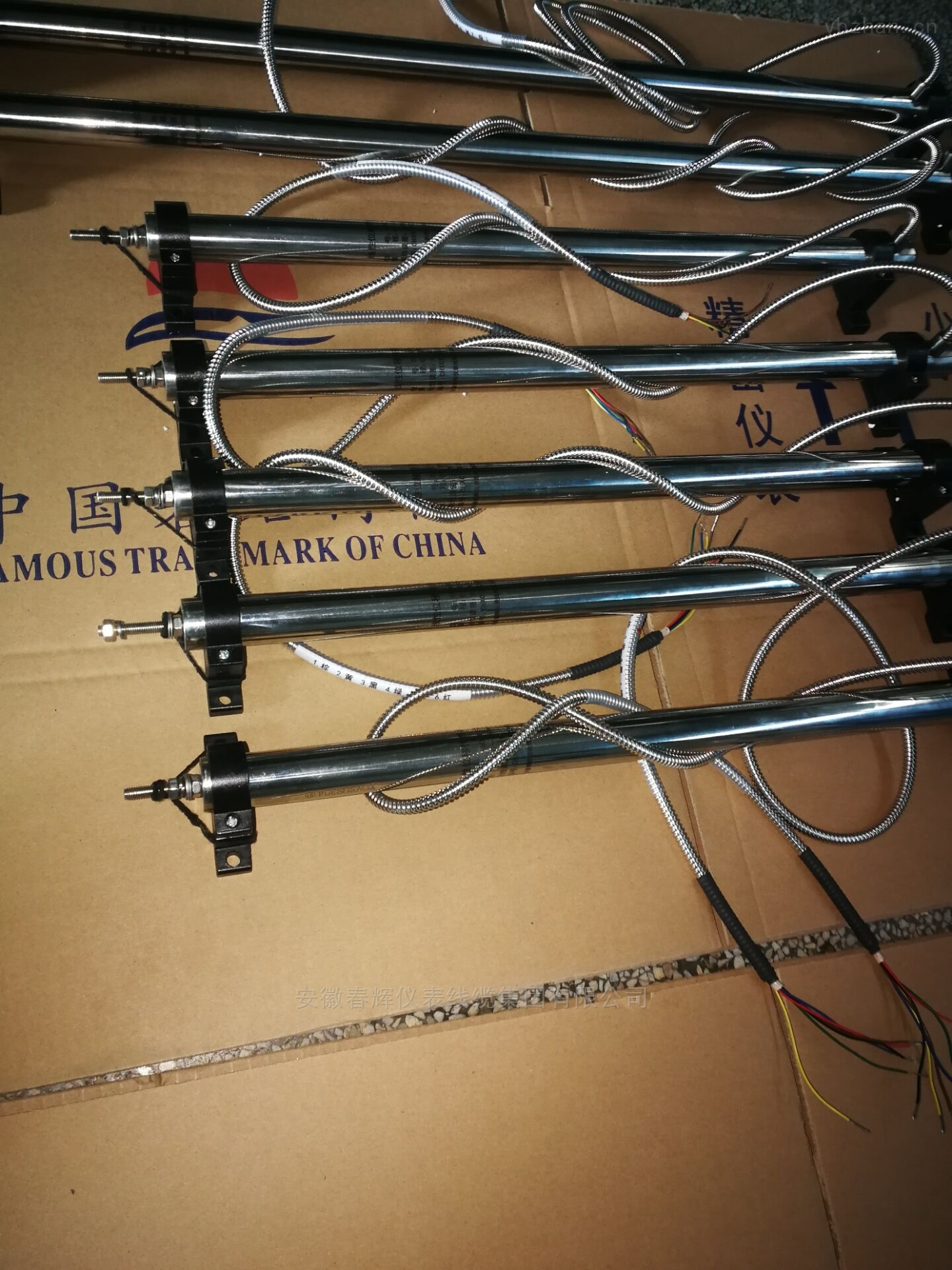SXY2S-15A-智能双色电接点液位调节仪(生产厂家)