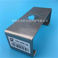 角形程支架16300-149|定位器安装附件