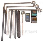 高溫鹽浴爐專用熱電偶S型