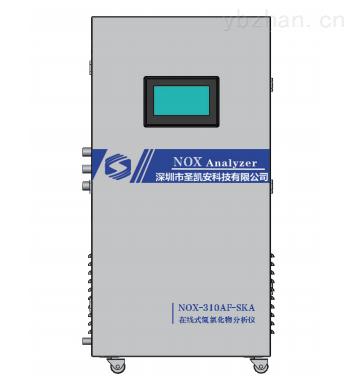 户外燃气锅炉氮氧化物NOX监测分析传感装置