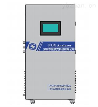 电化学原理氮氧化物检测传感系统