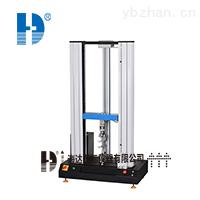 HD-B615A-S-佛山高低溫拉力試驗機廠家價格