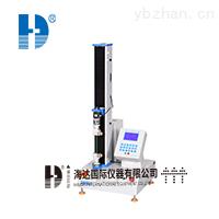 HD-B609B-S-深圳单柱拉力试验机
