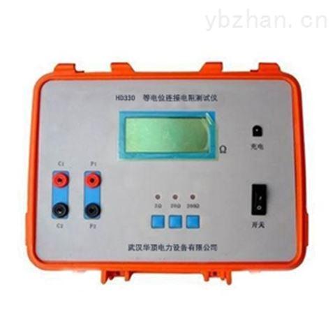 黑龙江等电位连接电阻测试仪价格