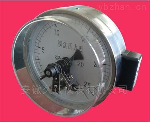 不锈钢膜盒电接点压力表YEX-B