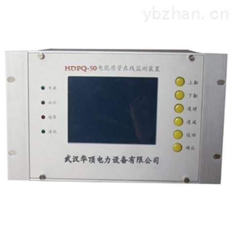黑龙江电能质量在线检测装置价格