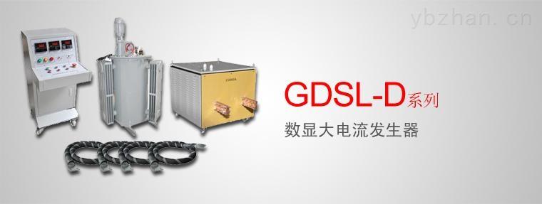 高压大电流连接器