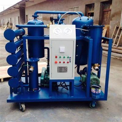 扬州真空滤油机-质量保证
