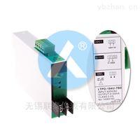 交流电量电压变送器