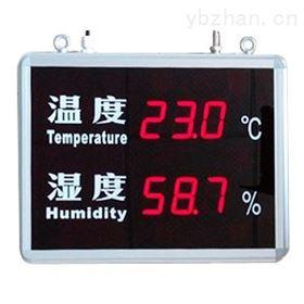 FT-HTT08RC上海发泰FT-HTT08RC系列温湿度记录仪