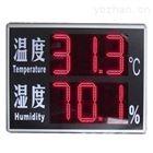 上海发泰FT-HTT80RC温湿度记录仪