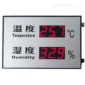 FT-HTT15RC上海发泰FT-HTT15RC温湿度记录仪