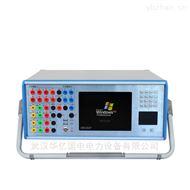 微机型继电保护测试仪特征
