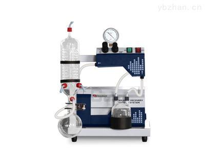 RJHS-20溶剂回收真空系统