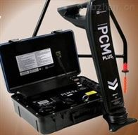 PCM+雷迪管道防腐層檢測儀PCM+權威企業