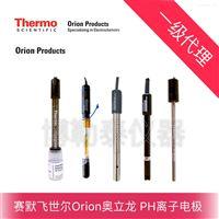 奥立龙Orion 9616BNWP银/硫离子选择电极