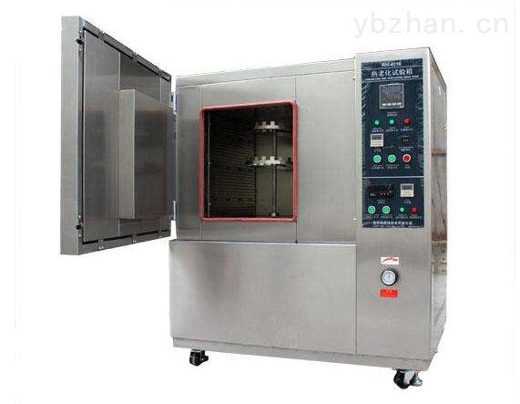供应臭氧老化试验箱