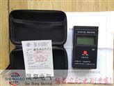 靜電電位測試儀