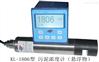 在线浊度/悬浮物MLSS分析仪