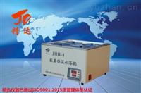 四孔数显恒温水浴锅(豪华型)JHH-4