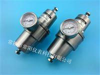 QFHS-241不锈钢过滤减压器|调压阀