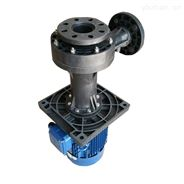 耐酸碱电泳液下泵 台泉涂装前处理立式泵