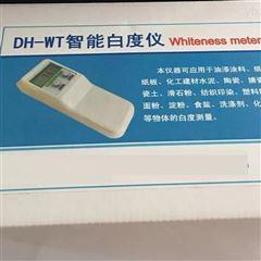 DH-WT白度仪原理