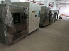 武汉生产冷热冲击试验箱