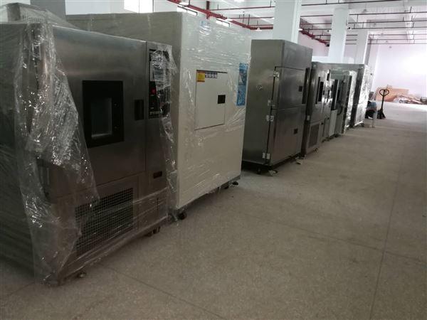 电子产品冷热冲击试验箱标准