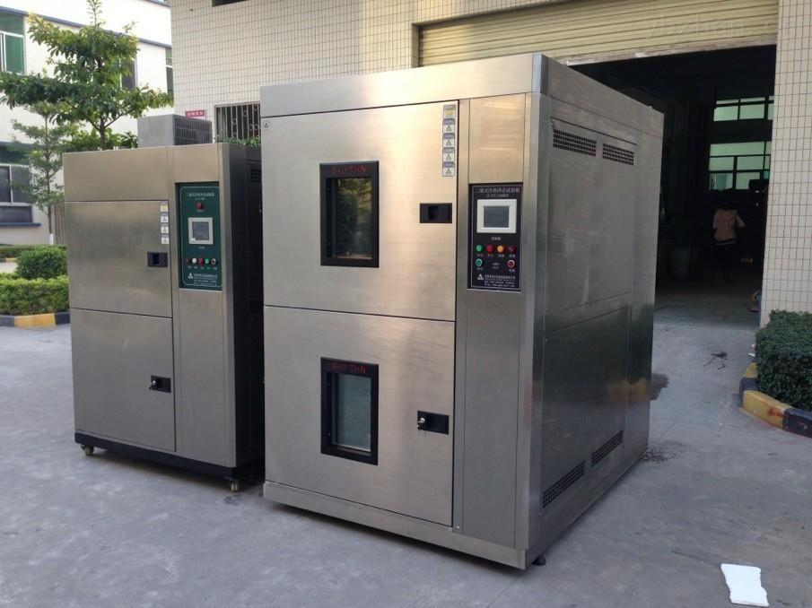 武汉小型温度冲击测试箱