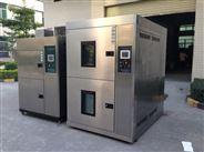 標準型號高低溫沖擊試驗箱廠家