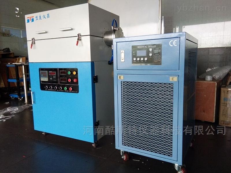 K-GF1400-80-1400℃高温 真空管式气氛炉