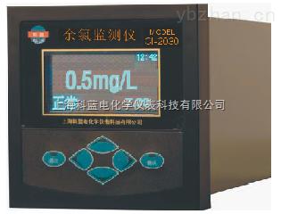 CL-2030型-工業在線余氯儀